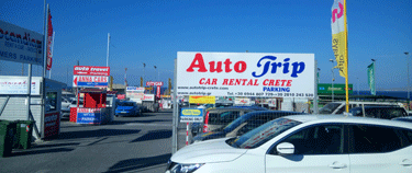 Cheapest Car Hire In Chania Airport